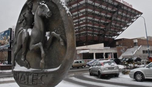 NBS symbol (c) Tibor Macak, The Daily